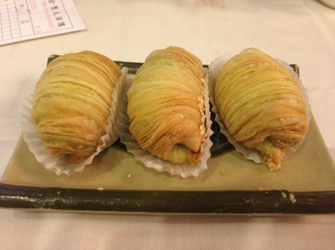 Durian pastry